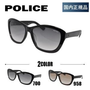 ポリス サングラス ブランド POLICE S1734G 0700/0958 メンズ 国内正規品 ドライブ|brand-sunglasshouse