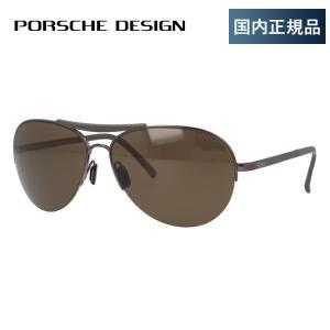 ポルシェデザイン サングラス PORSCHE DESIGN P8540-B-6014-130-V629-E92 brown89%/CE3 ブラウン/スモークブラウン メンズ|brand-sunglasshouse