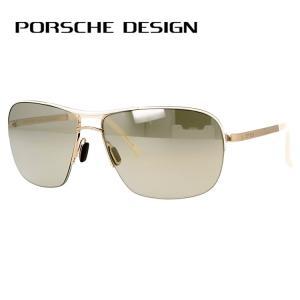 ポルシェデザイン サングラス PORSCHE DESIGN P8545-A-6015-130-V728-E92 ピンクゴールド/スモークグラデーションミラー メンズ|brand-sunglasshouse
