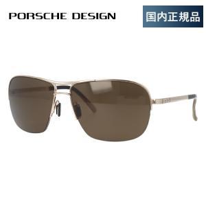 ポルシェデザイン サングラス PORSCHE DESIGN P8545-C-6015-130-V629-E92 ゴールド/スモークブラウン メンズ|brand-sunglasshouse