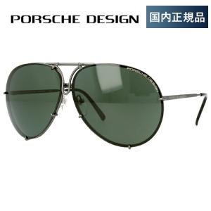 ポルシェデザイン サングラス PORSCHE DESIGN P8478-C-6910-135-V651-E98 グレー/グリーン/オレンジミラー メンズ|brand-sunglasshouse