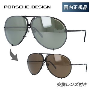 ポルシェデザイン サングラス PORSCHE DESIGN P8478-D-6910-135-V656-E98 ブラック/スモークグリーンミラー/ブラウン メンズ|brand-sunglasshouse