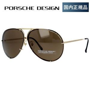 ポルシェデザイン サングラス PORSCHE DESIGN P8978-A-6610-135-V604-E98 ゴールド/ダークブラウン/スモークグラデーションミラー メンズ|brand-sunglasshouse