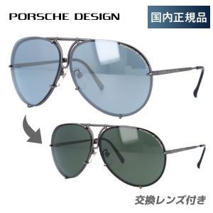 ポルシェデザイン サングラス PORSCHE DESIGN P8978-C-6610-135-V649-E98 グレー/ブルーグレーミラー/ダークグリーン メンズ|brand-sunglasshouse