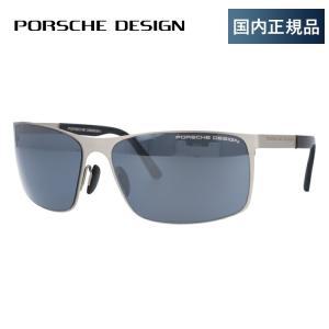ポルシェデザイン サングラス PORSCHE DESIGN P8566-C-6416-135-V751-E93 シルバー/ダークブルーミラー メンズ|brand-sunglasshouse