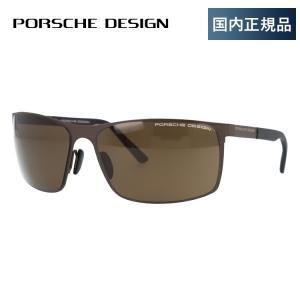 ポルシェデザイン サングラス PORSCHE DESIGN P8566-D-6416-135-V752-E93 ブラウン/ダークブルーミラー メンズ|brand-sunglasshouse