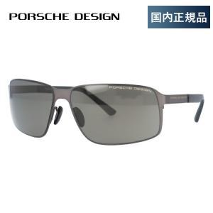 ポルシェデザイン サングラス PORSCHE DESIGN P8565-C-63 メンズ|brand-sunglasshouse