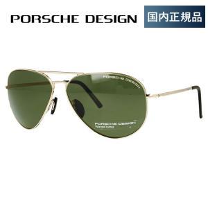 ポルシェデザイン サングラス 偏光 PORSCHE DESIGN P8508-A 62|brand-sunglasshouse