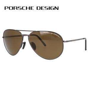 ポルシェデザイン サングラス PORSCHE DESIGN P8508-B 62|brand-sunglasshouse
