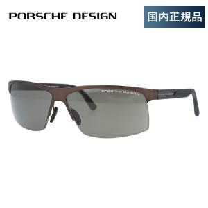ポルシェデザイン サングラス メンズ レディース ブランド おしゃれ PORSCHE DESIGN P8561-D 66|brand-sunglasshouse