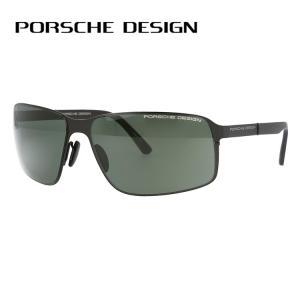 ポルシェデザイン サングラス PORSCHE DESIGN P8565-A 63|brand-sunglasshouse