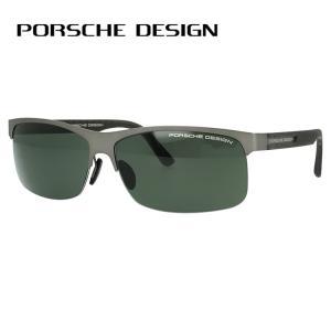 ポルシェデザイン サングラス ブランド PORSCHE DESIGN P8584-A 64|brand-sunglasshouse