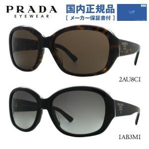 プラダ サングラス 度付き対応 ブランド アジアンフィット PRADA PR31NSA 全2カラー ...