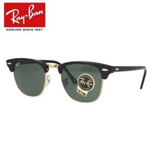レイバン サングラス Ray-Ban クラブマスター RB3016 W0365 49 メンズ レディース 国内正規品