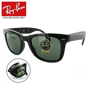 【ブランド】 Ray-Ban(レイバン) 【品目】 サングラス 【型番】 RB4105 50 601...