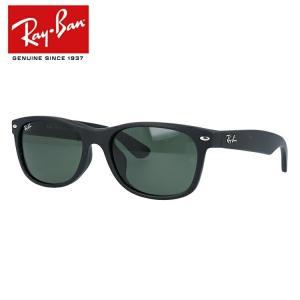 【ブランド】 Ray-Ban(レイバン) 【品目】 サングラス 【型番】 RB2132F 622 5...