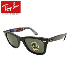 37316989045 Ray Ban Z87 A Images Search Yahoo Com Images View