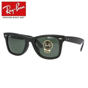 【ブランド】 Ray-Ban(レイバン) 【品目】 サングラス 【型番】 RB2140F 901S ...