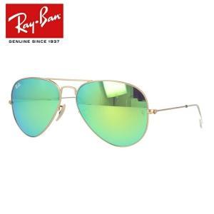レイバン サングラス Ray-Ban RB3025 112/19 58 メンズ レディース 国内正規品