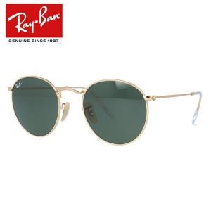 レイバン サングラス Ray-Ban RB3447 001 50 メンズ レディース 国内正規品