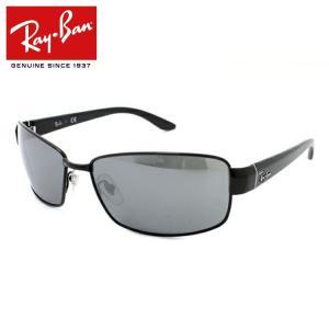 レイバン サングラス Ray-Ban RB3512D 002/6G 62 メンズ レディース 国内正規品