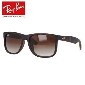 レイバン サングラス Ray-Ban RB4165F 856/13 54 フルフィット メンズ レディース 国内正規品
