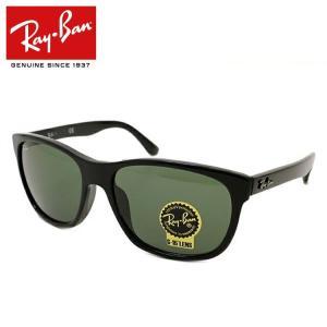 レイバン サングラス Ray-Ban RB4181F 901 57 フルフィット メンズ レディース 国内正規品