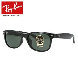 【ブランド】 Ray-Ban(レイバン) 【品目】 サングラス 【型番】 RB2132F 901L ...