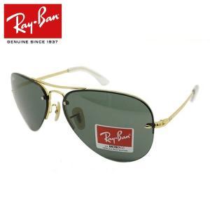 レイバン サングラス Ray-Ban RB3449 001/71 59 メンズ レディース 国内正規品