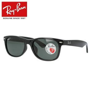 レイバン サングラス 度付き対応 偏光サングラス ニューウェイファーラー RB2132F 901/58 55 Ray-Ban フルフィット メンズ レディース 国内正規品|brand-sunglasshouse