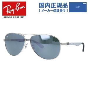 レイバン サングラス Ray-Ban テック RB8313 003/40 61 カーボンファイバーTECH メンズ レディース 国内正規品