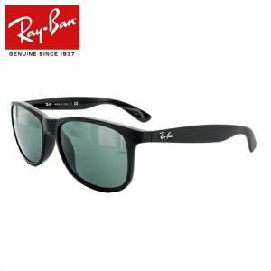 レイバン サングラス Ray-Ban アンディ RB4202F 606971 57 フルフィット メンズ レディース 国内正規品