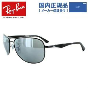 レイバン サングラス Ray-Ban RB3519 006/6G 59 メンズ レディース 国内正規品