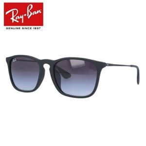 レイバン サングラス Ray-Ban クリス RB4187F 622/8G 54 フルフィットメンズ レディース 国内正規品