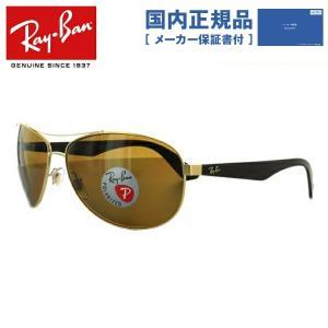 レイバン サングラス 偏光 RB3526 112/83 63 Ray-Ban マット メンズ レディース 国内正規品