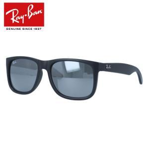 レイバン サングラス Ray-Ban ジャスティン RB4165F 622/6G 54 フルフィット メンズ レディース 国内正規品
