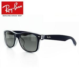 レイバン サングラス Ray-Ban ウェイファーラー RB2132F 605371 55 マット フルフィット メンズ レディース 国内正規品