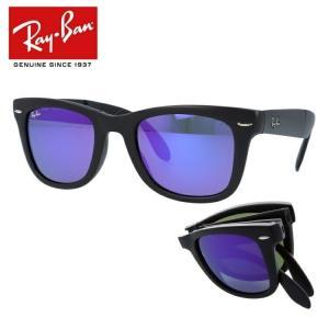 レイバン サングラス Ray-Ban ウェイファーラー 折りたたみ RB4105 601S1M 50 メンズ レディース 国内正規品