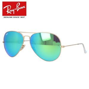 レイバン サングラス Ray-Ban メンズ ティアドロップ アビエーター RB3025 112/19 62 レディース 国内正規品
