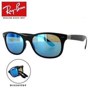 レイバン サングラス Ray-Ban テック RB4223 601S55 55 レギュラーフィット 国内正規品 FOLDING メンズ レディース