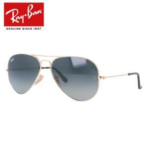 レイバン サングラス Ray-Ban アビエーター RB3025 181/71 58 CLASSIC メンズ レディース 国内正規品