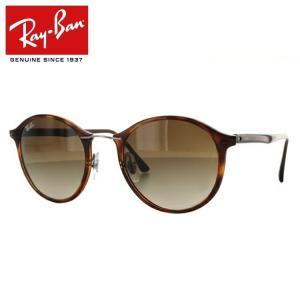 レイバン サングラス Ray-Ban テック RB4242 620113 49 メンズ レディース 国内正規品