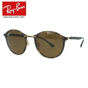 レイバン サングラス Ray-Ban テック RB4242 710/73 49 メンズ レディース 国内正規品