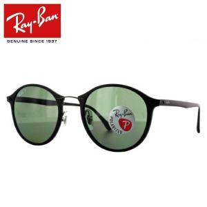 レイバン サングラス 偏光 テック RB4242 601S9A 49 Ray-Ban メンズ レディース 国内正規品