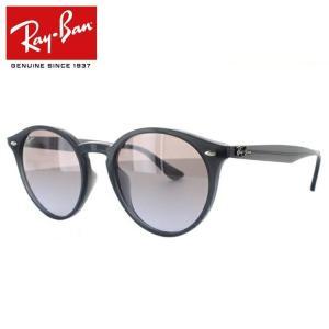 レイバン サングラス Ray-Ban RB2180F 623094 51 フルフィット メンズ レディース 国内正規品