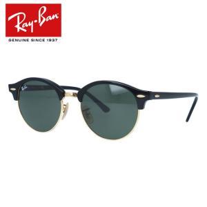 レイバン サングラス Ray-Ban クラブラウンド RB4246 901 51 メンズ レディース 国内正規品