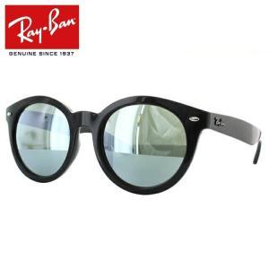 レイバン サングラス Ray-Ban RB4261D 601/30 55 フルフィット ミラー メンズ レディース 国内正規品