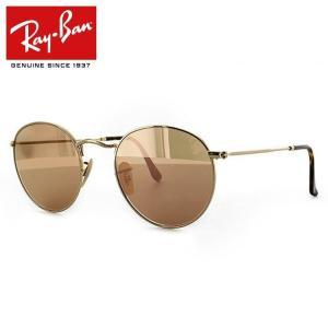 レイバン サングラス Ray-Ban ラウンドメタル RB3447N 001/Z2 50 ミラー メンズ レディース 国内正規品