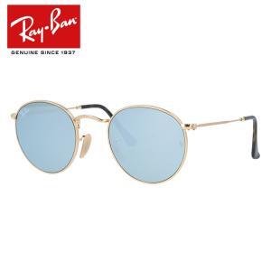 レイバン サングラス Ray-Ban ラウンドメタル RB3447N 001/30 47 ミラー メンズ レディース 国内正規品