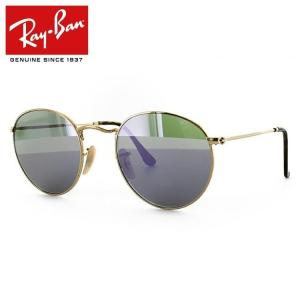 レイバン サングラス Ray-Ban ラウンドメタル RB3447N 001/8O 50 ミラー メンズ レディース 国内正規品